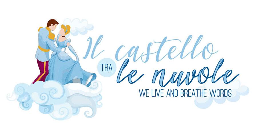 Il castello tra le nuvole